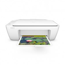HP DeskJet 2132 All-In-One Printer (F5S41A)