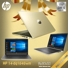 "HP Notebook 14-DQ1040WM, Ci5 10TH IL, 8Gb, 256GB SSD, 16GB OPT, 14"" HD, W10 gold"